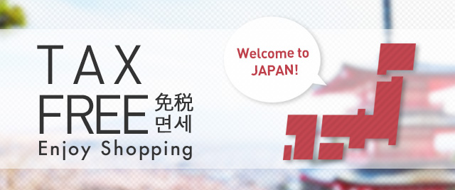 Welcome to JAPAN! Enjoy shopping